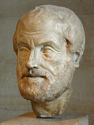 Ἀριστοτέλης