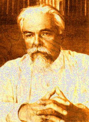 Рубакин, Николай Александрович