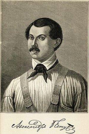 Бестужев, Александр Александрович