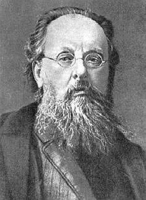 Циолковский, Константин Эдуардович
