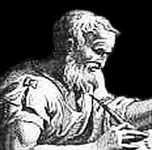 лат.Aulus Gellius