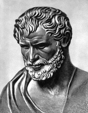 Гераклит Эфесский