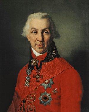 Державин, Гавриил Романович