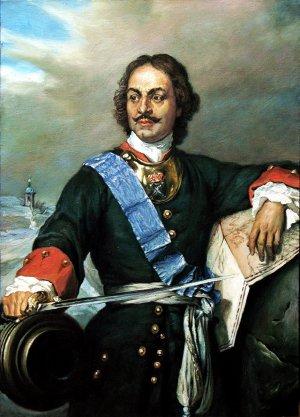 Пётр I,Алексе́евич
