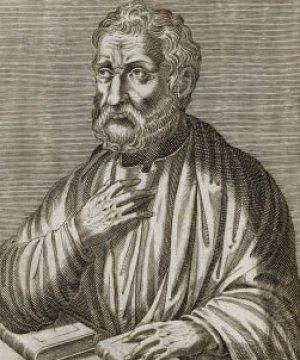 лат. Domitius Ulpianus