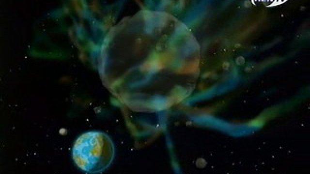 Мусорный астероид